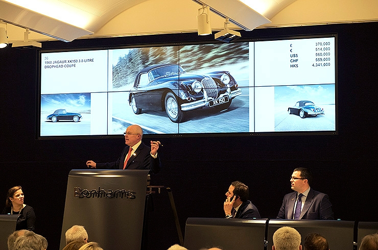 Only last month Bonhams sold this fine, but unexceptional LHD Jaguar XK150 DHC for £427,100. Even in a period of 'consolidation', the market can spring a surprise